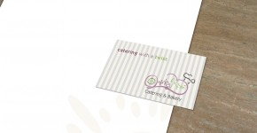 (Quirky Kiwi) Logo, Business Cards and Letterhead Design